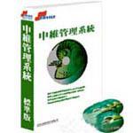 申维企业通(3用户) 财务及管理软件/申维