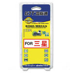 GJT国际通数码摄像机锂电池(三星G-LSM320) 电池/GJT国际通