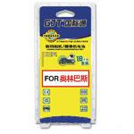 GJT国际通数码相机锂电池(奥林巴斯G-L30B) 电池/GJT国际通