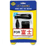 GJT国际通数码相机/摄像机电池充电器(富士NP80) 电池/GJT国际通