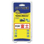 GJT国际通数码相机锂电池(富士G-NP100) 电池/GJT国际通