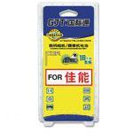 GJT国际通数码摄像机锂电池(佳能G-406) 电池/GJT国际通