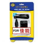 GJT国际通数码相机/摄像机电池充电器(佳能BP406) 电池/GJT国际通