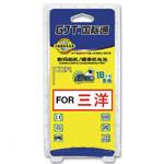 GJT国际通数码相机锂电池(三洋G-CRV3)图片