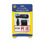 GJT国际通数码相机/摄像机电池充电器(柯达K7001) 电池/GJT国际通