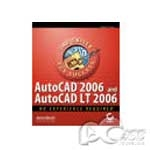 AutoCAD 2006 单机版 图像软件/AutoCAD