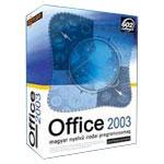微软Office 2003 简体中文中小型企业版 操作系统/微软