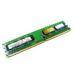 三星2GB DDR400 ECC 服务器配件/三星