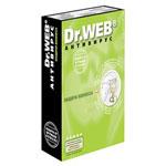 大蜘蛛Dr. web反病毒 2008 网络客户机版(5-50/用户) 安防杀毒/大蜘蛛