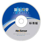 聚生网管2009标准版(24用户) 网络管理软件/聚生网管