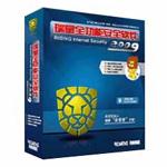 瑞星全功能安全软件 2009(三年免费升级) 安防杀毒/瑞星