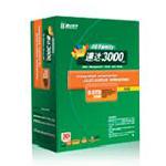 速达3G Family 3000SSTD(单机版) 财务及管理软件/速达