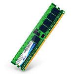 威刚4GB DDR2 533 ECC 服务器配件/威刚