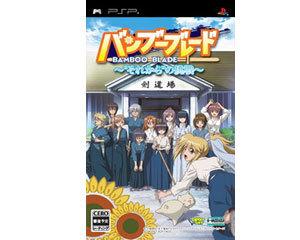 PSP游戏竹剑少女 此后的挑战图片