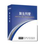 聚生网管2009政府专用版(80用户) 网络管理软件/聚生网管