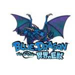 NDS游戏蓝龙 异界的巨兽 游戏软件/NDS游戏
