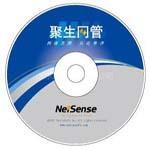 聚生网管标准版(11用户) 上网行为管理/聚生网管