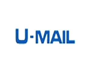 U-Mail For Windows 专业版2000图片