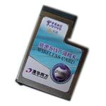 清华同方800T 无线上网卡/清华同方