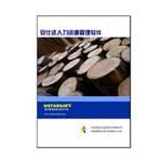 安仕达人力资源管理系统 站点(完全版) OA办公软件/安仕达