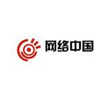 网络中国上海漕河泾双线机房1U托管 网络服务产品/网络中国