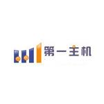 第一主机1U服务器托管广州网通 域名注册报价/第一主机