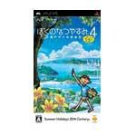 PSP游戏我的暑假4 濑户内少年侦探团、我和秘密的地图 游戏软件/PSP游戏