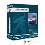 先锋录音铁路调度专用录音系统(8通道) 办公软件/先锋录音