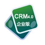 微软CRM(企业版) SaaS软件/微软