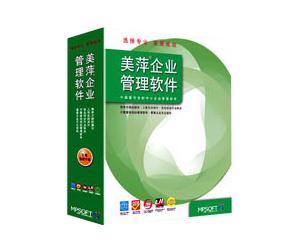 美萍手机销售管理系统 网络专业版图片