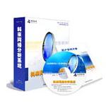 科来网络分析系统 专家版 网络管理软件/科来