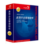 美萍图书馆管理系统 网络标准版 OA办公软件/美萍