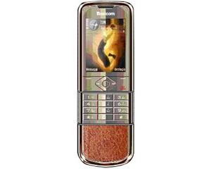 宝捷讯S9