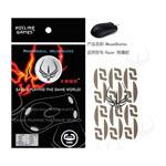 火线竞技透明0.18mm 小煞魔蛇鼠标脚贴 鼠标垫/火线竞技