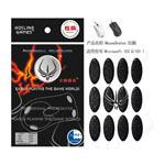 火线竞技黑色0.5mm IE3.0(狂飙)鼠标脚贴 鼠标垫/火线竞技