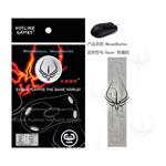 火线竞技白色0.5mm 小煞魔蛇鼠标脚贴 鼠标垫/火线竞技
