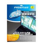 品胜笔记本屏幕保护贴12.4寸 宽屏 笔记本配件/品胜