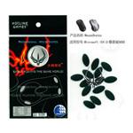 火线竞技黑色0.5mm IE4.0/暴雷鲨鼠标脚贴 鼠标垫/火线竞技