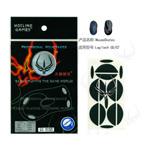 火线竞技黑色0.18mm G5/G7鼠标脚贴 鼠标垫/火线竞技