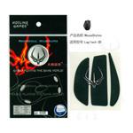 火线竞技黑色0.5mm G9鼠标脚贴 鼠标垫/火线竞技