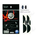 火线竞技黑色0.5mm G5/G7鼠标脚贴 鼠标垫/火线竞技