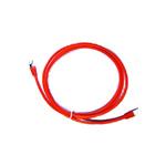新科六类屏蔽跳线(JC6020S) 综合布线/新科