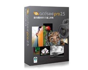ACDSee ACDSEE 7.0(简体中文版)图片