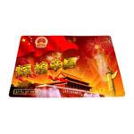 Ptpad 国庆60周年纪念版辉煌中国 鼠标垫/Ptpad
