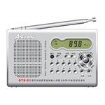 安键DTS-01 收音机/安键
