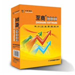 至商软件至商-3000 财务及管理软件/至商软件