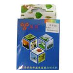威阳利盟34 墨盒/威阳