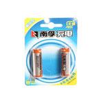 南孚耐用型 无镉充电电池 1600mA(2粒装) 电池/南孚