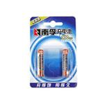 南孚7号700mA镍氢充电电池(2粒装) 电池/南孚
