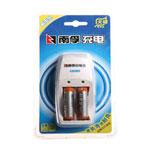 南孚10小时充电套装(含两节1600mAh耐用型充电电池) 电池/南孚